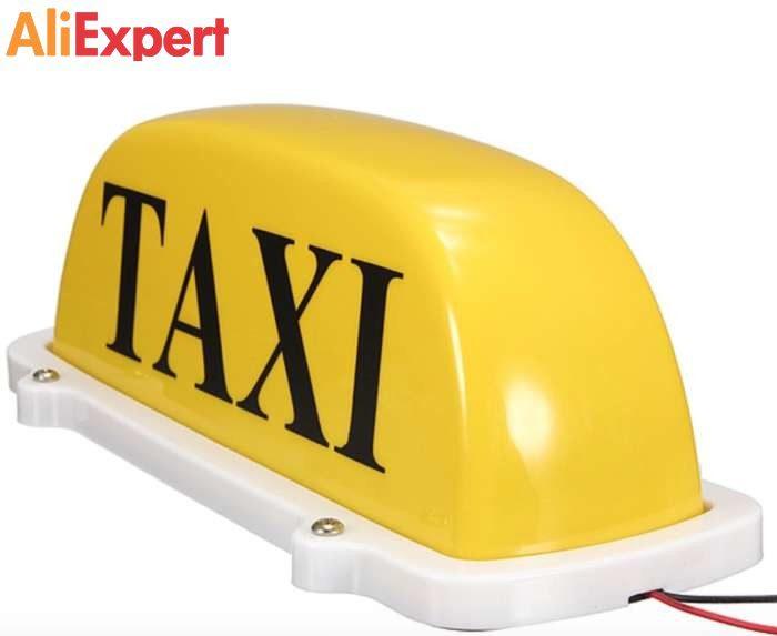 ПОНАДОБИЛОСЬ КУПИТЬ ШАШКУ ТАКСИ? прикольные, интересные, крутые, полезные, лучшие товары, находки для авто, автомобиля, автотовары, автоинструменты, ништяки