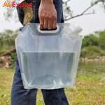 Походная сумка для воды