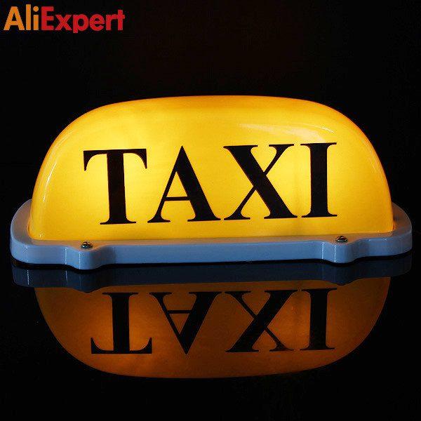 ШАШКА ТАКСИ НА АЛИЭКСПРЕСС прикольные, интересные, крутые, полезные, лучшие товары, находки для авто, автомобиля, автотовары, автоинструменты, ништяки