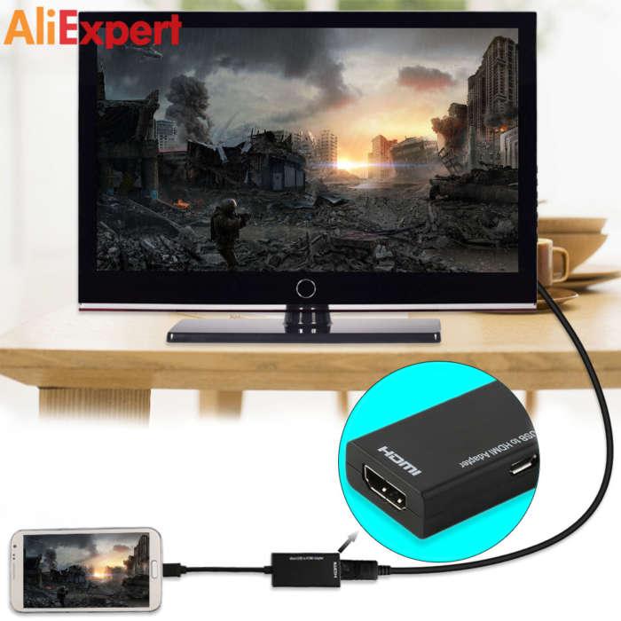 MicroUSB К HDMI АДАПТЕР НА АЛИЭКСПРЕСС прикольные, интересные, крутые, полезные, лучшие товары, для мобильного, телефона, смартфона, электроника