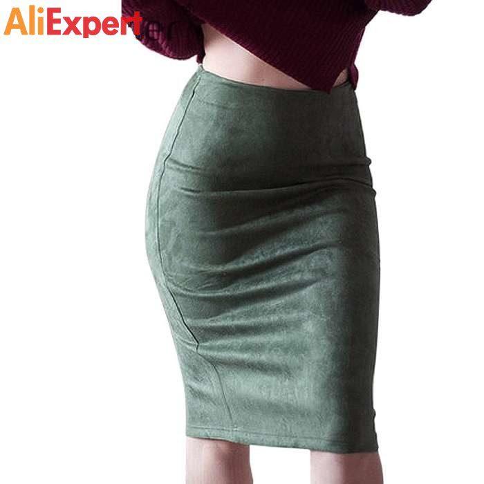 ИДЕАЛЬНАЯ ЮБКА-КАРАНДАШ НА АЛИЭКСПРЕСС прикольная, интересная, крутая, стильная, лучшая одежда для мужчин и женщин