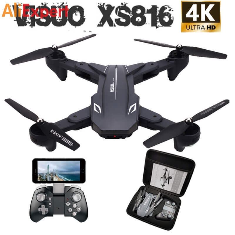Visuo-XS816-RC-Drone-with-50-Times-Zoom-WiFi-FPV-4K-1080P-Dual-Camera-Optical-Flow1.jpg