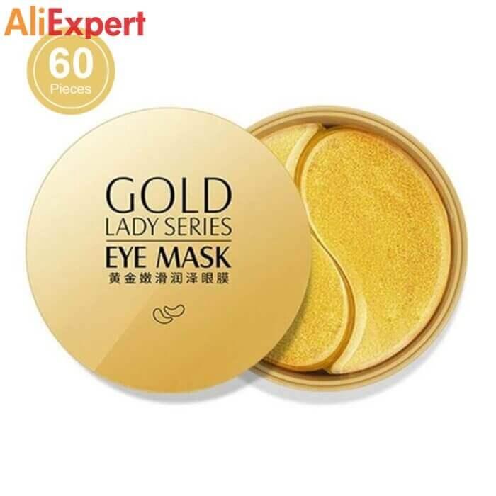 Гидрогелевые патчи для глаз с золотом НА АЛИЭКСПРЕСС прикольные, интересные, крутые, полезные, лучшие , находки, покупки, гаджеты, аксессуары